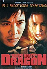 MBTA_Réalisation_Cinema_Le_baiser_mortel_du_dragon_2001